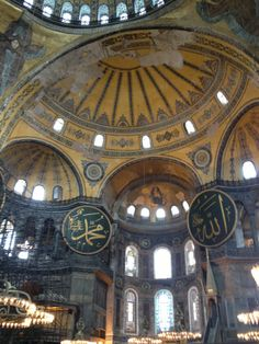 Hagia Sophia was rebuilt in her present form between 532 and 537 under the personal supervision of Emperor Justinian I.It is one of the greatest surviving examples of Byzantine architecture, rich with mosaics and marble pillars and coverings.
