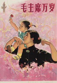 """""""Long Live Chairman Mao"""" A famous poster that will cause great problems for the designer during the Cultural Revolution: why did he not depict Mao? And why give prominence to such an elegant, bourgeois woman, instead of showing an ordinary worker?1964 by Ha Qiongwen"""