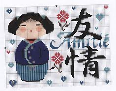 kokeshi amitié XL Cross Stitch Baby, Cross Stitch Charts, Cross My Fingers, Diy Couture, Oriental, Modern Cross Stitch Patterns, Kokeshi Dolls, Pixel Art, Quilt Patterns