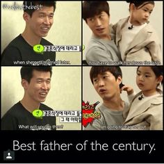 Tablo is dad haha so funny yet so touching