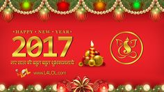 2017 New Year Photos - http://www.manyhappynewyear.com/2017-new-year-photos/ #HappyNewYear2016 #HappyNewYearImages2016 #HappyNewYear2016Photos #HappyNewYear2016Quotes