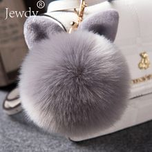 Cheap bag key ring, Buy Quality key chain ring directly from China key ring  Suppliers  Fluffy Rabbit Ear Fur Ball Key Chain Rings Pendant Lovely Pompom  ... e24abfe5ac