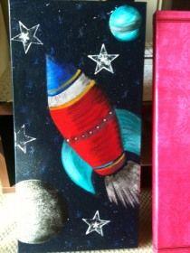 rocket ship space room