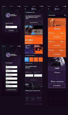 rocket callback on Web Design Served