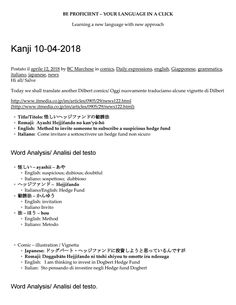 10042018 daily kanji