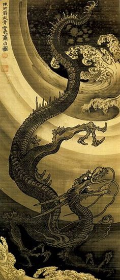 This Japanese image of a water dragon creates a strong sense of movement. The visual similarities with the shape and movement of Northern Lights inspired me to draw a connection between them and mythical dragons in Memory of Water. Art Vampire, Vampire Knight, Old Poster, Bushido, Dragons, Creation Art, Art Asiatique, Year Of The Dragon, M Anime