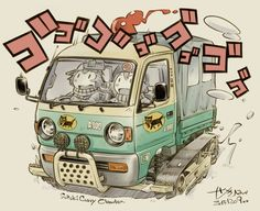 さいきんののりもの絵 Cool Car Drawings, Cool Sketches, Japanese Cartoon, Japanese Cars, Drawing Machine, Cars Characters, Bike Illustration, Car Sketch, Car Design Sketch
