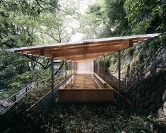 In Horai, Architect Kengo Kuma was chosen to design a traditional Japanese Onsen Bath House, a term for hot springs in the Japanese language. Backyard Canopy, Diy Canopy, Canopy Outdoor, Metal Canopy, Tent Canopy, Window Canopy, Beach Canopy, Garden Canopy, House Architecture
