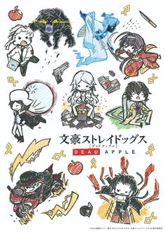 """since everyone seems to like the new bsd graff art, i digged a little and found these cuties"" Bungou Stray Dogs Wallpaper, Dog Wallpaper, Dazai Bungou Stray Dogs, Stray Dogs Anime, Dog Boarding, Cute Wallpapers, Anime Manga, My Drawings, Anime Characters"