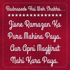 Badnaseeb Hai Woh Shaks...