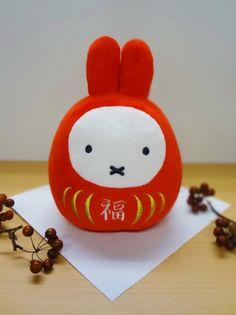 Miffy as Daruma Japanese Toys, Miffy, Maneki Neko, Japanese Design, Paper Toys, Japanese Culture, Happy Easter, Diy For Kids, Needle Felting