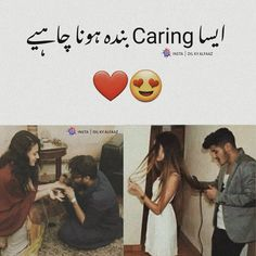 Broken Heart Status, Alexis Bliss, Emotional Poetry, Urdu Funny Quotes, Love Poetry Images, Baby Poncho, Nature Gif, Urdu Thoughts, Heartbroken Quotes