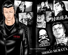 Genji Crows Zero, Dont Kill My Vibe, Cosplay, Asian, Japanese, Manga, My Favorite Things, Comics, Tattoos