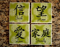 Set of Four Chinese Decorative Ceramic Tile Coasters with English - Faith Hope Love Family - Also available in Korean. $15.00, via Etsy.