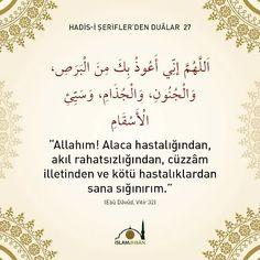 Duaa Islam, Allah Islam, Islam Quran, Quran Recitation, Islamic Phrases, Was Ist Pinterest, Holy Quran, Thats Not My, Learning