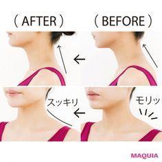 Pin on 健康 Beauty Tips For Face, Health And Beauty Tips, Beauty Ideas, Beauty Tricks, Beauty Secrets, Diy Beauty, Beauty Care, Beauty Skin, Face Beauty