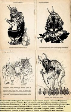 On Tjugondag jul, there has been a tradition a bit analogous to modern Santa Claus, where men dressed as a goat (Finnish: Nuuttipukki) would visit houses. Unlike Santa Claus, Nuuttipukki was a scary character (cf. Krampus). The men dressed as Nuuttipukki wandered from house to house, came in, and typically demanded household residents for food and especially alcoholic beverages.