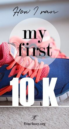 My First 10K Ever! See how I did it. If I could do it even though I'm not a runner really, you can do it too! #fitness #running