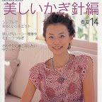 Picasa ウェブ アルバム - 虹