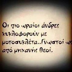greek quotes Sign Quotes, Wisdom Quotes, Sarcastic Quotes, Funny Quotes, Bullshit Quotes, Favorite Quotes, Best Quotes, Funny Times, Clever Quotes