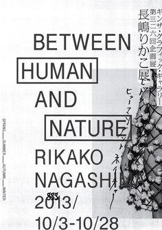 Gurafiku Review: Standout Japanese graphic design created in 2013. Japanese Exhibition Poster: Between Human and Nature. Rikako Nagashima. 2...