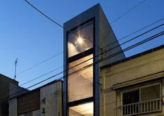 Rooms are less than two metres wide inside this Tokyo house.