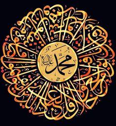 Salallahu'alaihi wasalam
