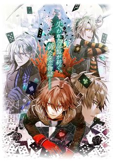 amnesia the anime | Amnesia Anime Chara Image Revealed (Updated) | Mystical Crimson Sky