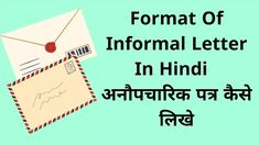 this is a best website for biography in hindi,this website include gretest personality biography,cricketers biograpby,actor biography,singer biography Biography, Personality, Singer, Actors, Lettering, Website, Casual, Singers, Drawing Letters