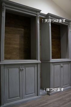 フレンチな 壁面収納 作り方 DIY | DIYでシャビーシックなインテリア&ガーデニング Outdoor Decor, Decor, Furniture, Garage Doors, Home, Interior, Shelves, Wall Shelves, Home Decor