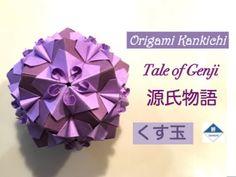 Tale of Genji (Kusudama) Tutorial  源氏物語(くす玉)の - 作り方 - Conto de Genji (Kusudama) Tutorial