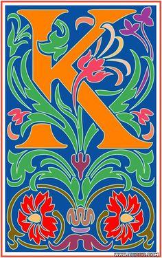 Vincent style letter K