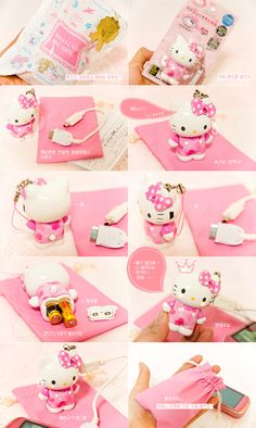 portable hello kitty charger =)