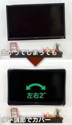 スタイリッシュテレビ壁掛け金具37-65インチ対応 上下左右アーム PRM-LT19M / 壁掛けテレビのKABEYA/カベヤ本店 Flat Screen, Blood Plasma