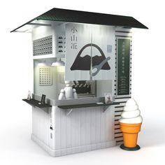 人家都說賣冰最好賺, 勝過做醫生,遠勝做設計XD 辭職賣冰去~