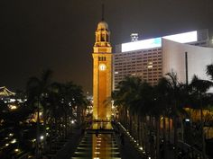 Former Kowloon Canton Railway Clock Tower