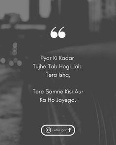 32 Best Urdu images in 2019