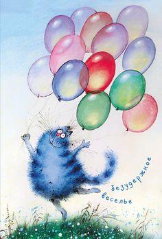 Era uma vez um gato azul que saiu com os seus balões coloridos, o que ele ...