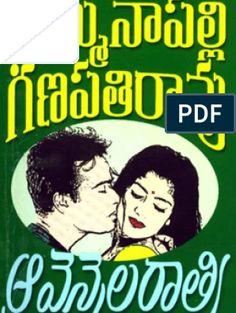 PremaKireetam by Meera Lakshmi Free Books To Read, Free Pdf Books, Free Books Online, Ebooks Online, Free Ebooks, Reading Online, Novels To Read Online, Romantic Novels To Read, Free Novels