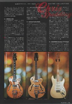 ♬'''Chris Spedding , Player (JPN) - Aug.2016 / No.206 : 8 pages long with interview on his recent work, Joyland and his guitars. :) .'''♬ http://www.chrisspedding.com/press/mag/p201608jp/index.htm