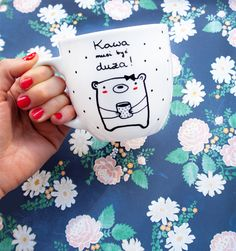Kawa musi byc duża! - kubek XL - miamilu - Kuchnia