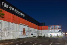 Gallery of MALPYO Factory / URBANTAINER - 12