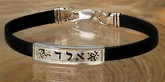 Silver & leather Protection Kabbalah Bracelet