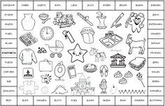 Logopedyczna gra planszowa z głoską [z] - terapia logopedyczna seplenią. Playground, Activities For Kids, Bullet Journal, Letters, Education, Logos, Activities, Speech Language Therapy, Bebe