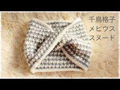 今年こそは手作りマフラーに挑戦!初心者さん向け「かぎ針編み(かぎ編み)」編み方集[2ページ目] | キナリノ