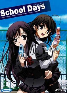 School Days VOSTFR/VF DVD - Animes-Mangas-DDL.com