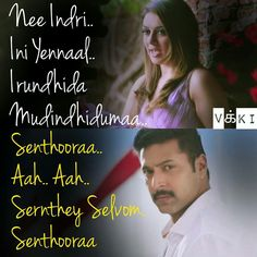 Tamil Songs Lyrics, Love Songs Lyrics, Lyric Quotes, Love Quotes, Indian Movies, Tamil Movies, Cute Love, Albums, Babe