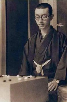 Go Seigen Wu Qingyuan 吳清源, Pinyin: Wú Qīngyuán, born June 12, 1914, generally known in the West by his Japanese name Go Seigen, is considered by many players to be the greatest player of the game of Go in the 20th century.
