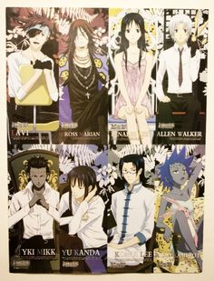 D Grey Man - Poster of Main Characters 42cmx57cm | myMzone