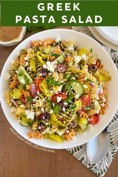Potluck Side Dishes, Summer Side Dishes, Side Dishes Easy, Side Dish Recipes, Pasta Dinners, Salad Recipes For Dinner, Easy Pasta Recipes, Bbq Appetizers, Summer Grilling Recipes